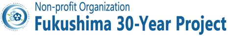 Non-profit Organization Fukushima 30-Year Project
